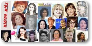 נשים מובילות בביטוח