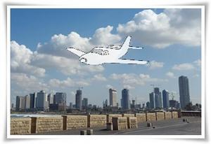 איור של מטוס על שמי תל אביב